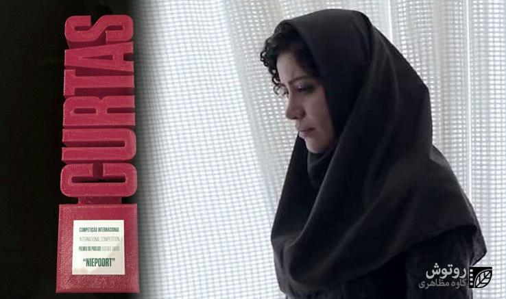 تازهترین جایزه «روتوش» به مریم میرزاخانی تقدیم شد