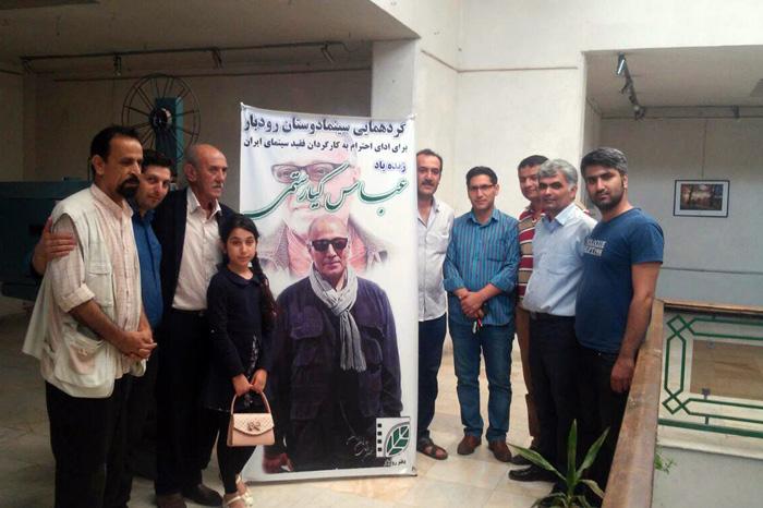 ادای احترام سینمادوستان رودبار به زندهیادکیارستمی