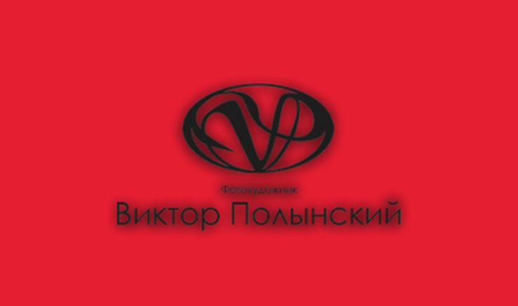 موفقیت هنرمندان خمینیشهر در جشنواره بینالمللی «ویکتور پولینسکی»