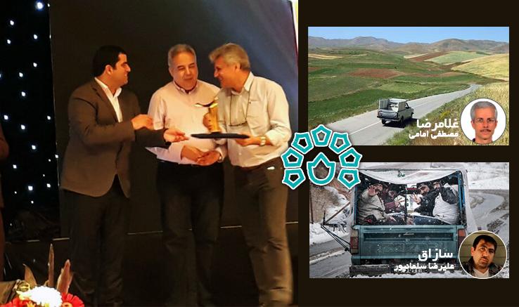 ۲فیلم از تولیدات انجمن سینمای جوانان ایران در جمع برگزیدگان جشنواره ملی فیلم کوتاه رضوی