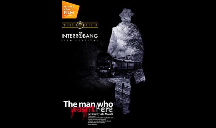 «مردی که اینجا نبود» در سه جشنواره جهانی