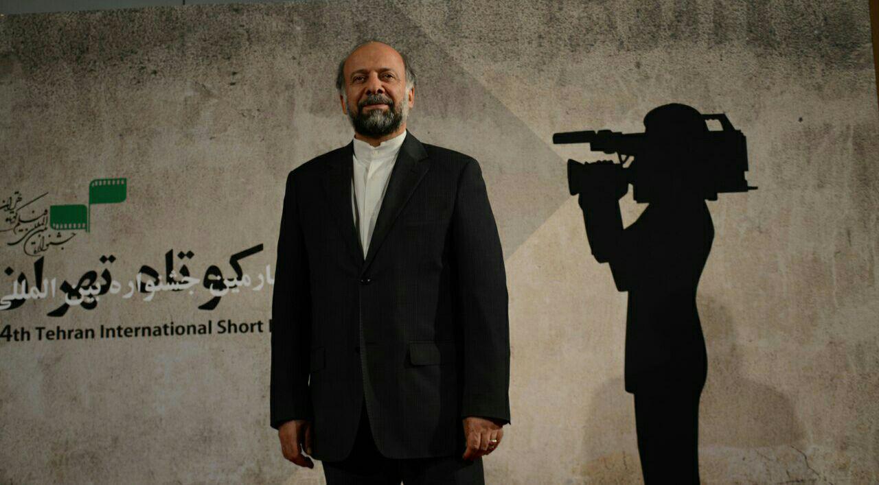 با حضور رئیس سازمان سینمایی؛ مراسم تقدیر از برگزارکنندگان سیوچهارمین جشنواره فیلم کوتاه تهران برگزار شد