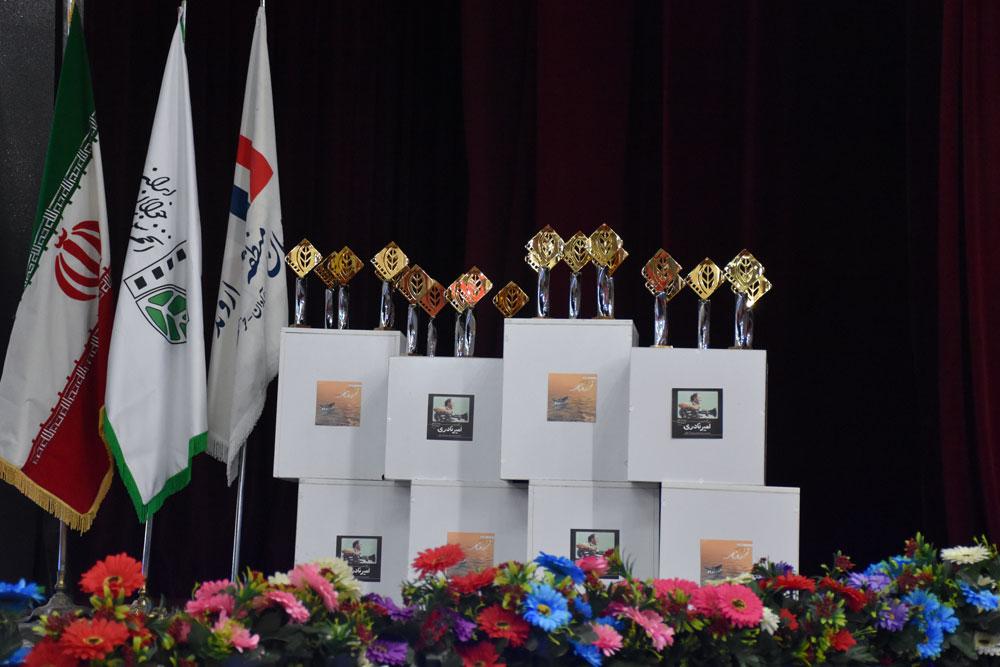 گزارش تصویری آیین اختتامیه جشنواره «اروند»