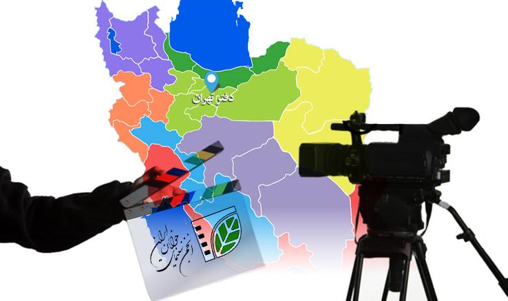 دورههای آموزشی متنوع دفتر ویژهی تهران در تابستان ۹۷