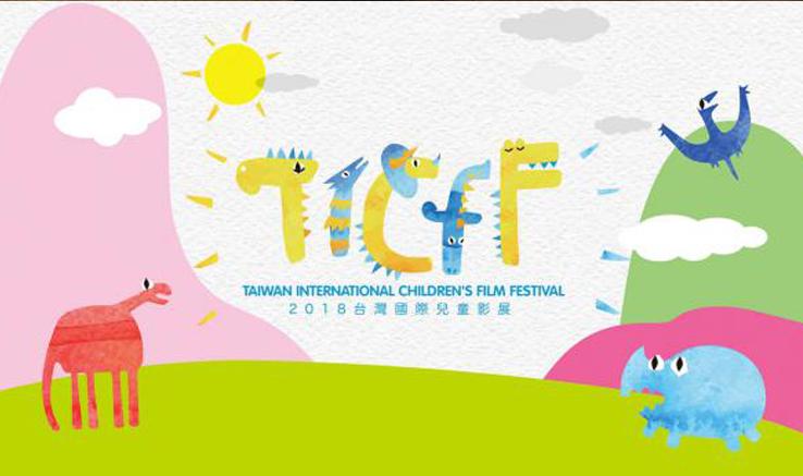 «درخت زیتون سعد» کاندیدای دریافت جایزه جشنواره TICFF تایوان