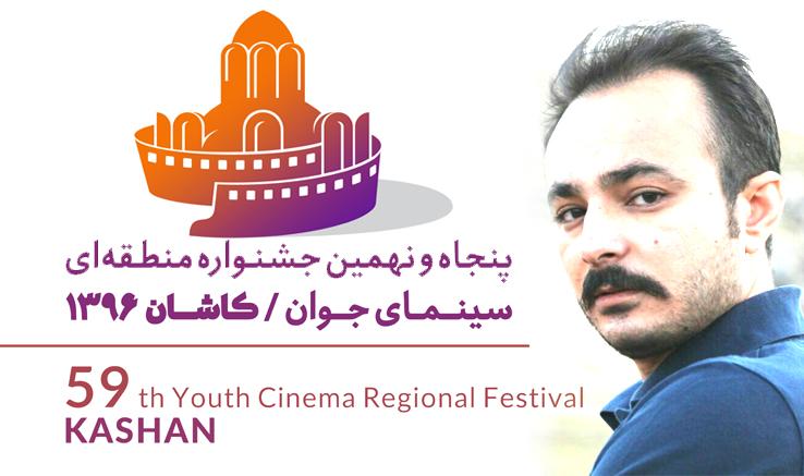برگزاری نمایشگاه آثار عکاسان ۱۰ استان کشور در نگارخانه هتل سرای تاریخی عامریها