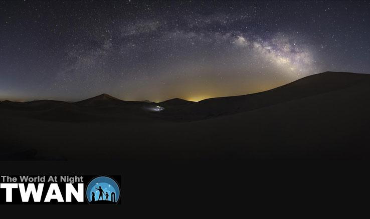 """حضور عکاس رفسنجانی در جشنواره عکاسی """" TWAN"""""""