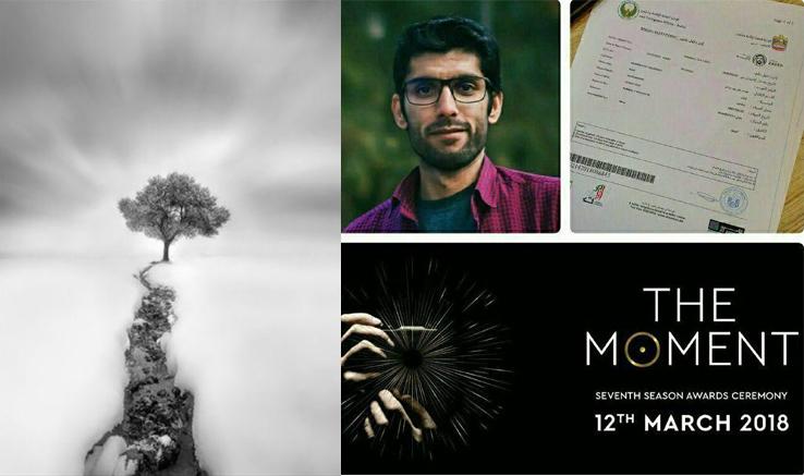 عکاس جوان مشهدی موفق به کسب مقام اول جشنواره عکس HIPA 2018 امارات شد
