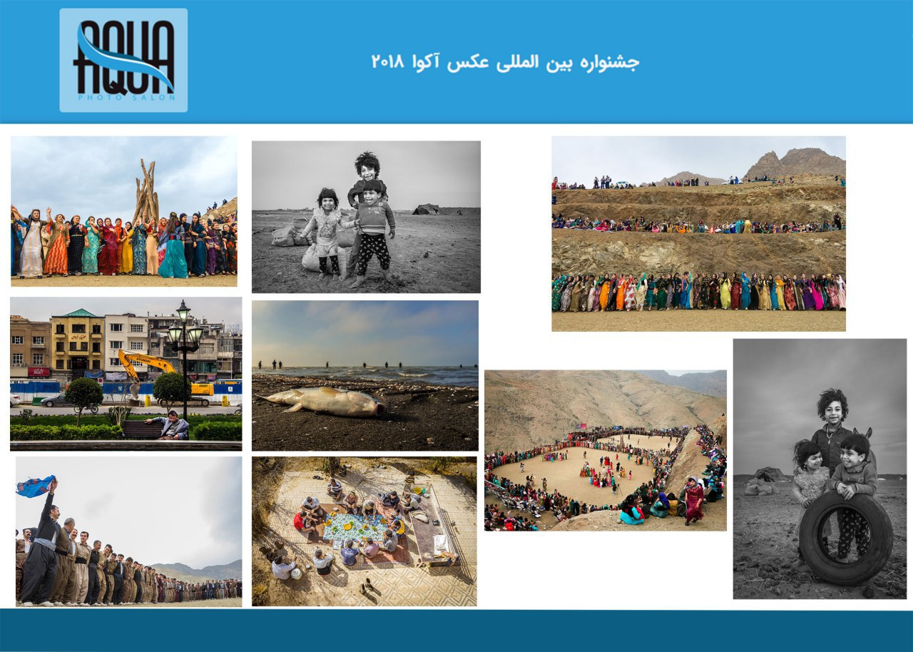 رکوردشکنی عکاس گنابادی درتاجیکستان