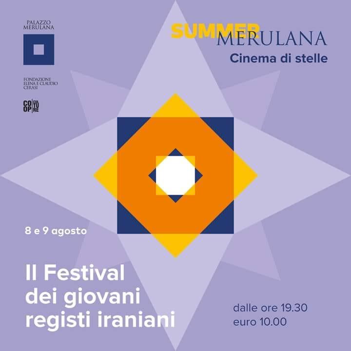 اعلام فیلمهای حاضر درفستیوال «افقهای ایران»