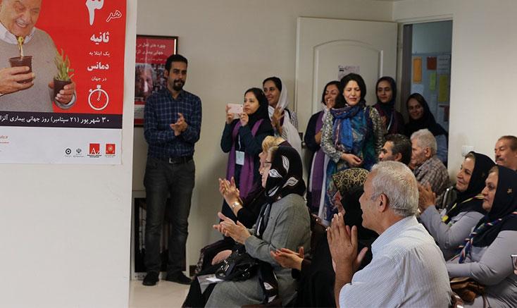 دیدار اعضای انجمن سینمای جوانان کرج از انجمن آلزایمر ایران