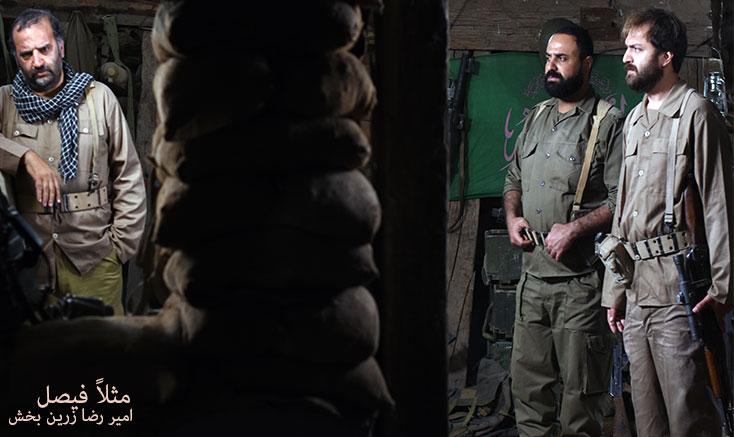 «مثلاً فیصل» در انجمن سینمای جوانان ایران تولید شد