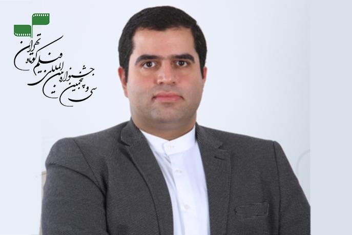 پیام سید صادق موسوی به جشنواره بینالمللی فیلم کوتاه تهران