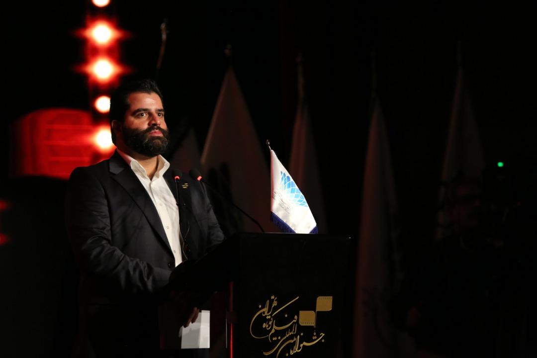 گزارش تصویری اختتامیه سی و پنجمین جشنواره بین المللی فیلم کوتاه تهران