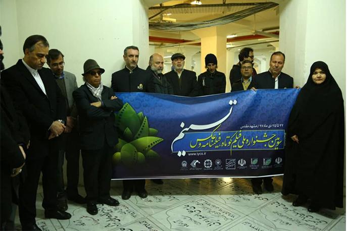 جشنواره ملی «تسنیم» شروع شد