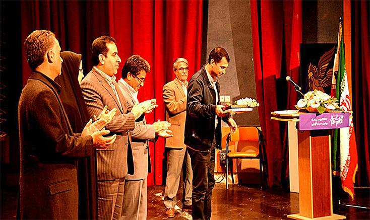 افتتاحیه سی و هفتمین جشنواره فیلم فجر در بوشهر