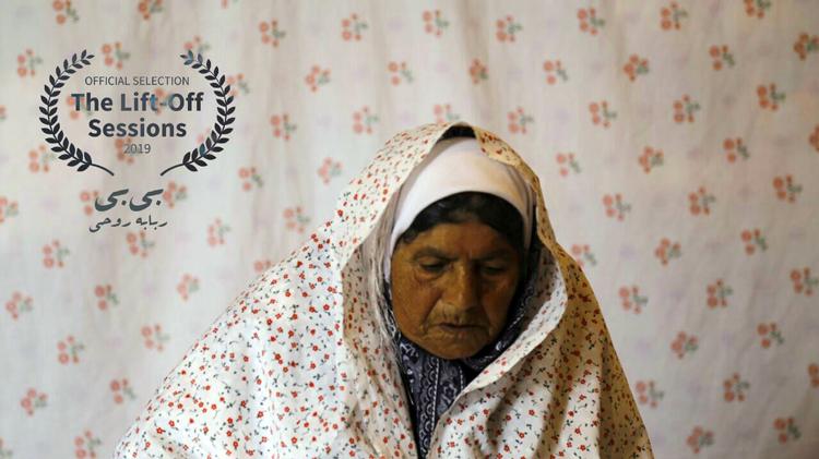 بیبی درانگستان
