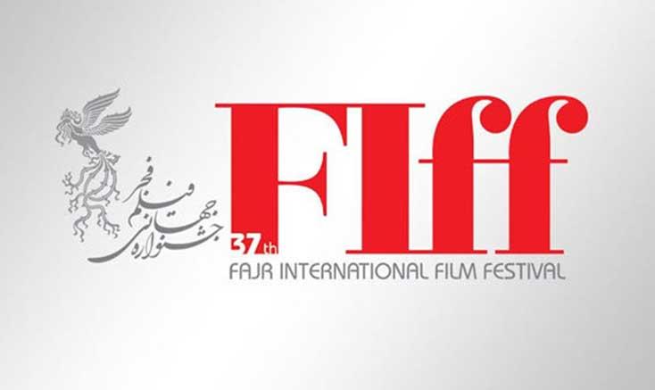 معرفی فیلمهای کوتاه بخش «سینمای سعادت» جشنواره جهانی فجر