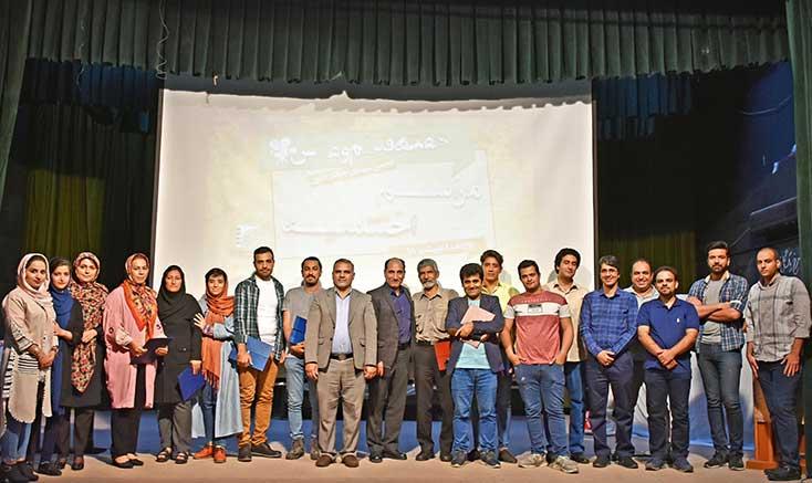 اختتامیه هفته فیلم و عکس انجمن سینمای جوانان دزفول