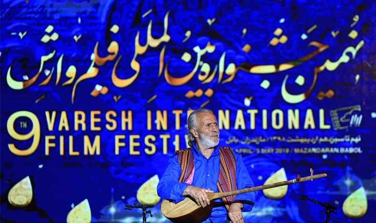 برگزیدگان نهمین جشنواره بینالمللی فیلم وارش معرفی شدند