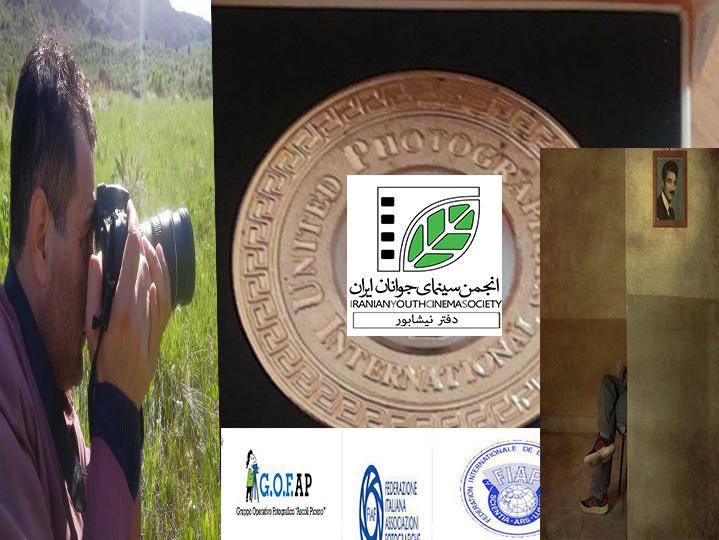 مدال نقره جشنواره عکاسی ایتالیایی به هنرمند نیشابوری رسید